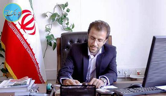 از حمام ترکیه تا حمام اصفهان