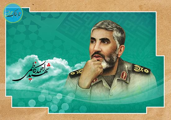انتشار فایل صوتی لحظه شهادت احمد کاظمی و یارانش +۱۶