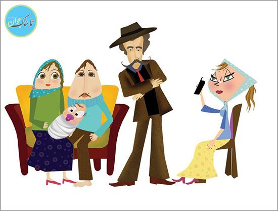 ضلع مفقوده هندسه خانواده ایرانی