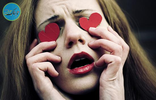 چرا عشق کور است؟