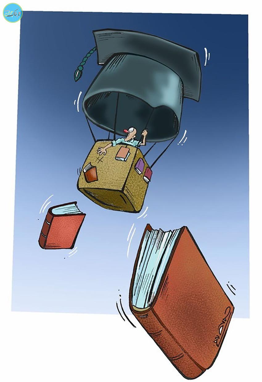 دانشگاهها و آنچه بر باد رفت