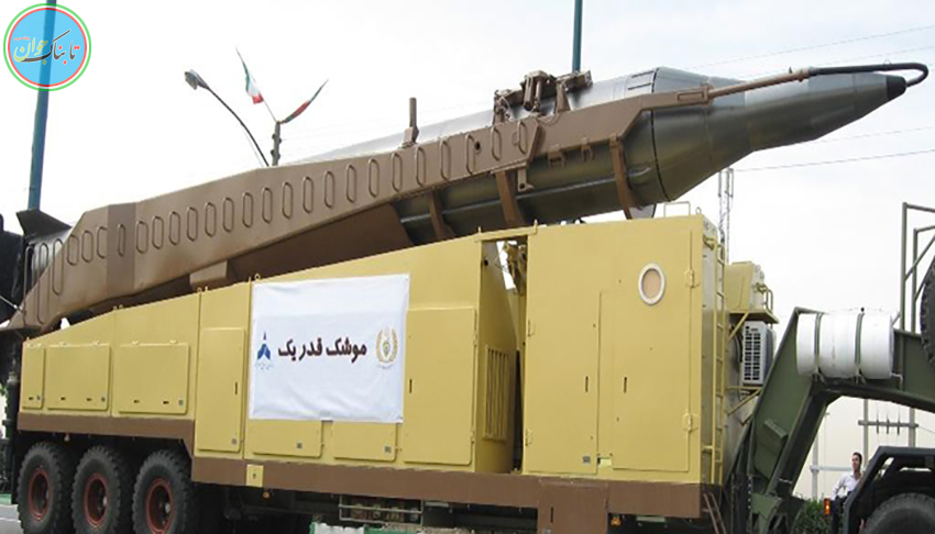 پیشرفت موشک و فضا پیمای ایرانی
