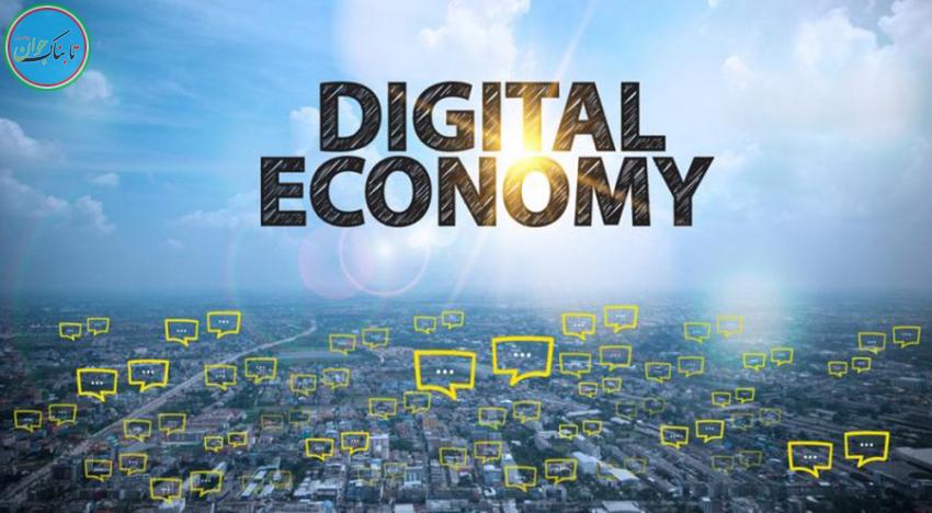 اقتصاد دیجیتال؛ اقتصاد ضد فساد