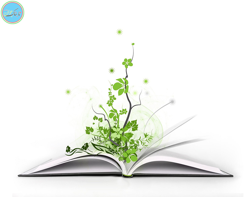 اولین فراخوان برای رقابت کتاب های جوانان