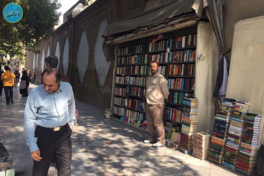 عجیبترین کتابفروشی در تهران