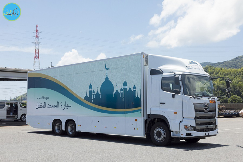 هدیه جدید ژاپنی ها برای مسلمانان