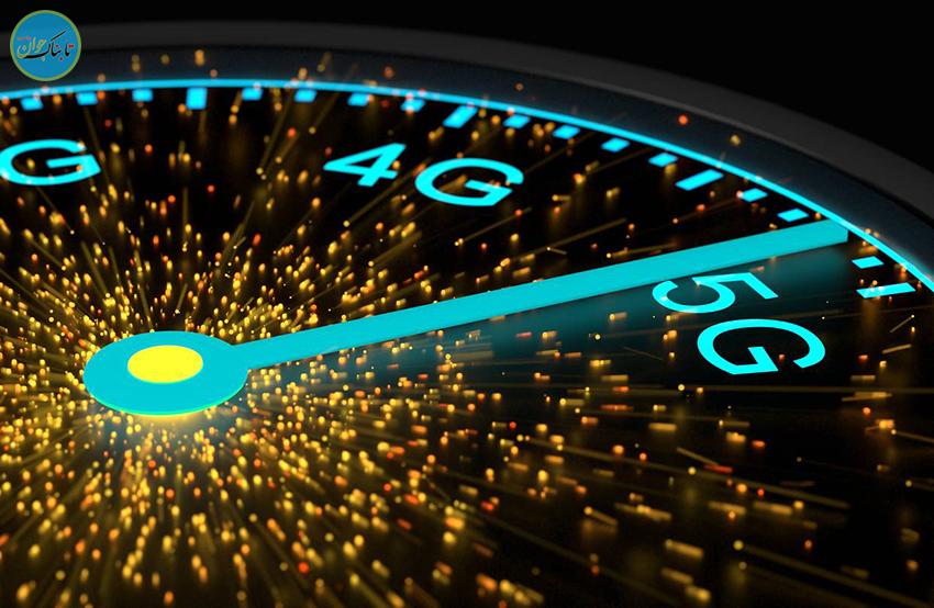 توسعه اینترنت 5G در سال ۹۸ ؛ رویا یا واقعیت؟