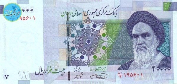بسته خبری: مجری معروف صداوسیما راز اعتیادش را فاش کرد!