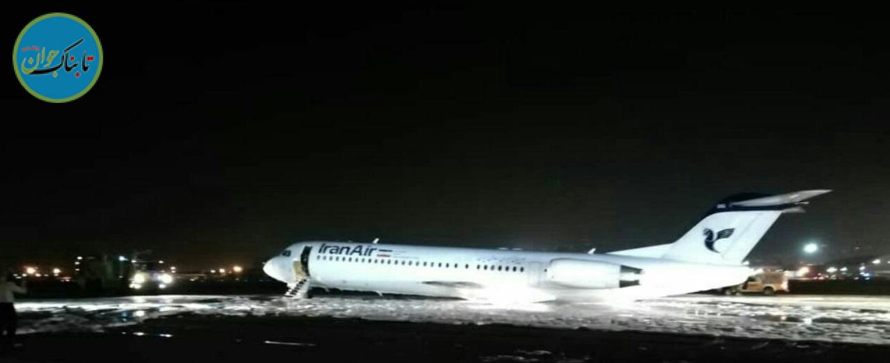 فرود موفقیت آمیز هواپیمای بدون چرخ در مهرآباد!/ فیلم