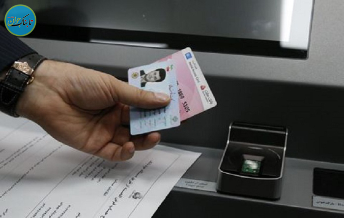 اتصال کارت ملی هوشمند به شبکه بانکی