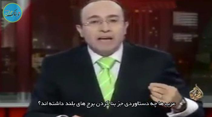 اعتراف زیرپوستی مجری الجزیره به قدرت بلامنازع ایران!