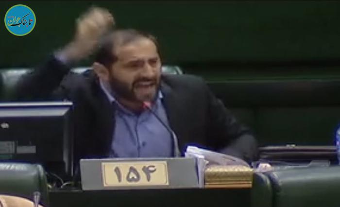 خشن ترین تشکر در تاریخ مجلس ایران!
