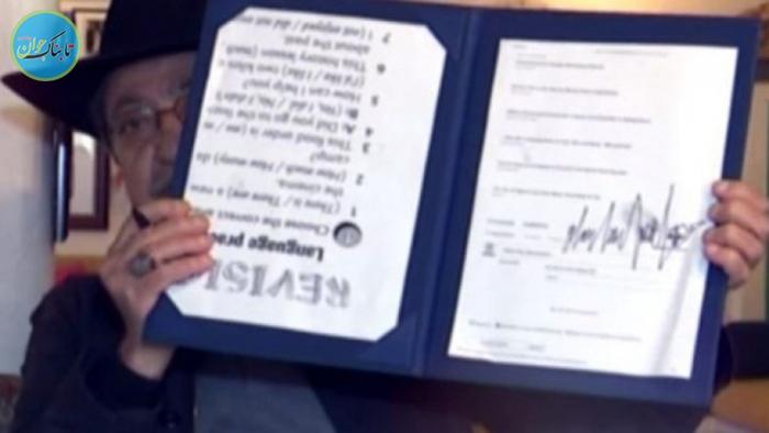بسته خبری : اعطای حاکمیت کالیفرنیا به مکزیک !
