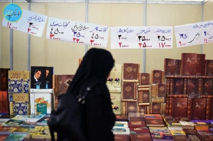 بسته خبری: شهر باهوشی در اروپا که خود را ایرانی می دانند!