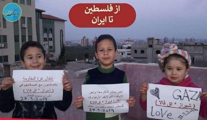 بسته خبری: واکنش خنده دار مردم به اقدام خودکشی یک جوان!