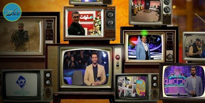 بسته خبری : سورپرایز رئیس جمعیت هلال احمر در برنامه  تلوزیونی +فیلم