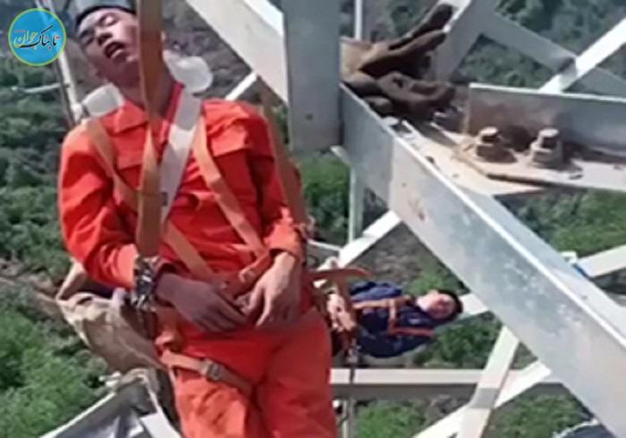 بسته خبری: چرت زدن وحشتناک کارگران روی دکل برق!