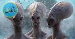 آیا موجودات فضایی در زمین حضور مخفیانه دارند