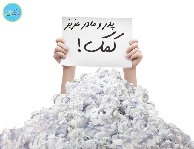 بسته خبری: خاطرهی جالب شهید باکری از سیل ارومیه!