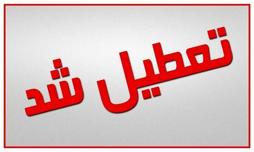 نظر هنرمندان و سیاستمداران درباره سردار قاسم سلیمانی