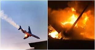 سقوط هواپیما