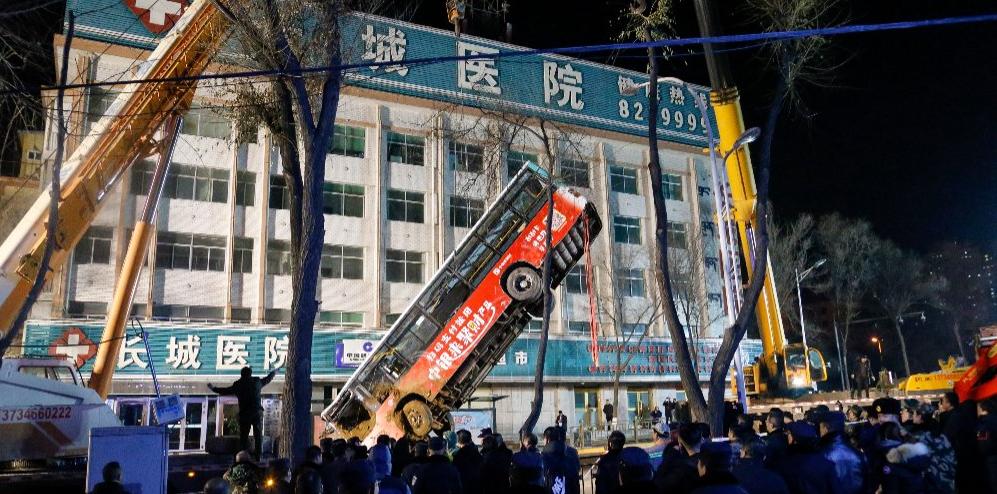 اتوبوس حادثه دیده