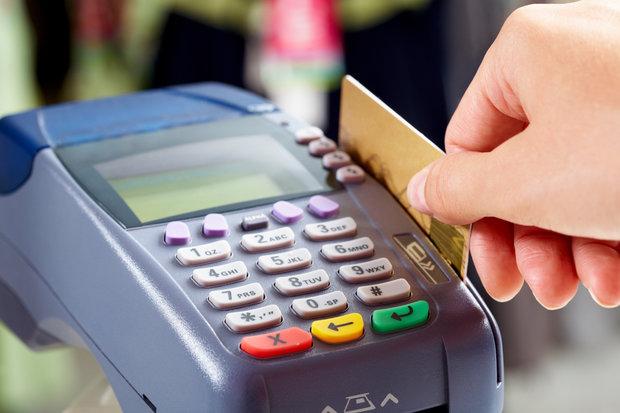 خرید با کارت