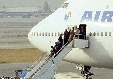 هواپیمای امام خمینی
