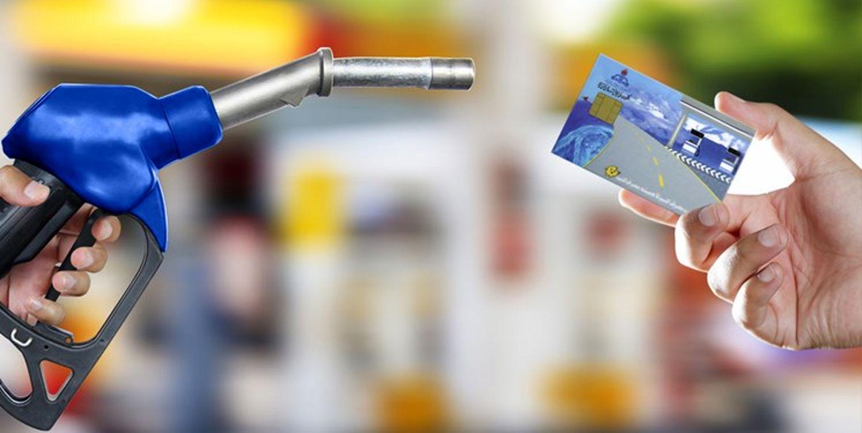 پیشنهاد۱۲۰ لیتر بنزین برای عید
