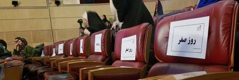 تحریم جشنواره فجر