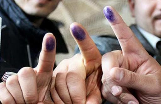 رای دادن