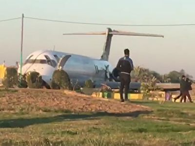 خروج هواپیما