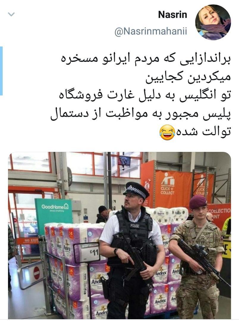 درمان کرونایی های اروپا از مطب پزشک ایرانی