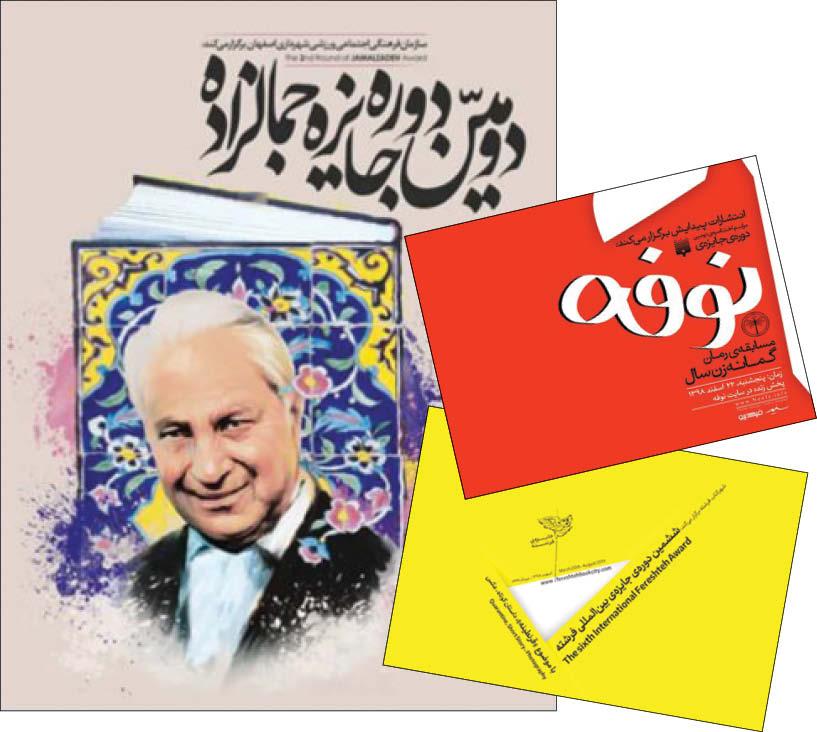 قطعه موسیقی که یک ایتالیایی برای ایران اجرا میکند