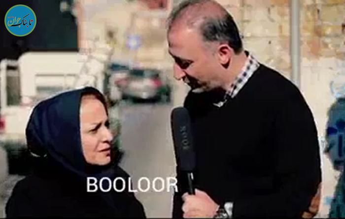 بسته خبری:سوال عشقی خبرنگار صدا و سیما از مخاطبش!
