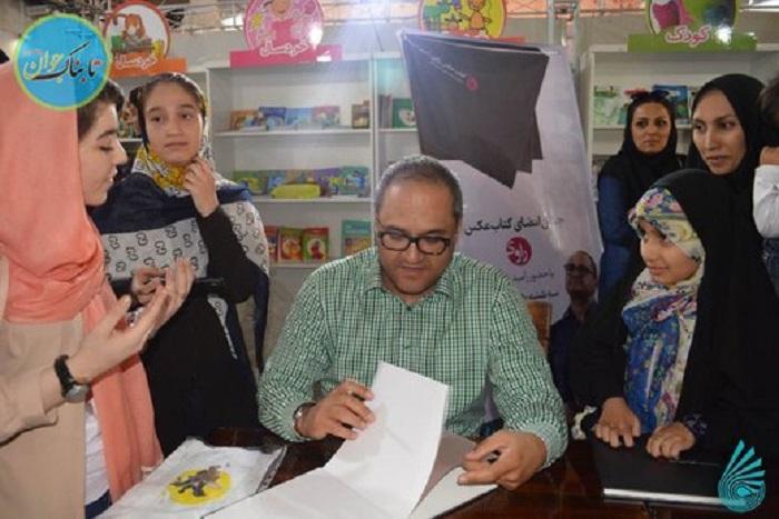 بسته خبری : اعتراض مجری معروف به محتکرین در برنامه زنده تلویزیون