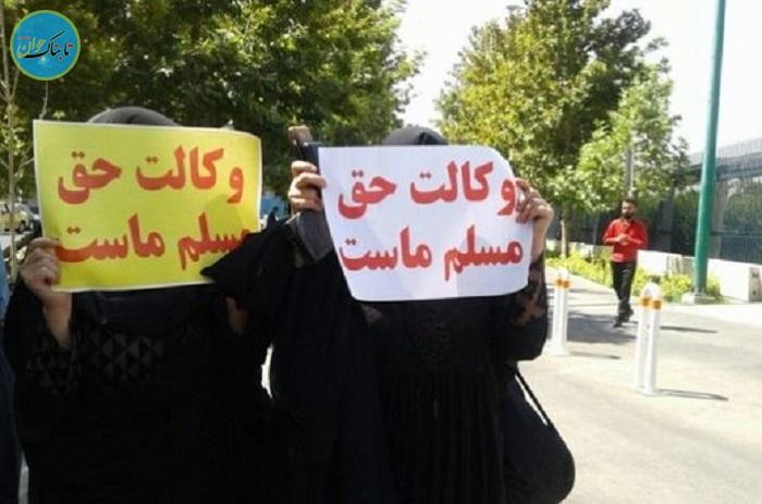 بسته خبری: روباه در پارکینگ منزل مسکونی در تهران!