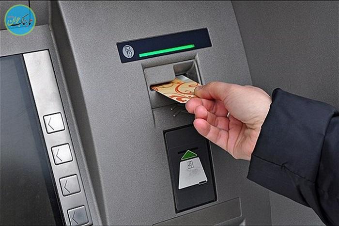 بسته خبری : کلاهبرداری از طریق دستگاه کپی اطلاعات کارت بانکی !