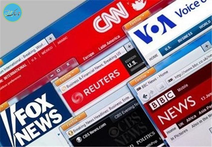 بسته خبری: صدای آمریکا، بدون فیلتر!