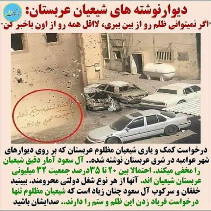 بسته خبری: سرکارگذاشتن آمریکاییها توسط قایقهای ایرانی!