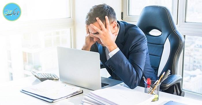 یک بیماری به نام فرسودگی شغلی