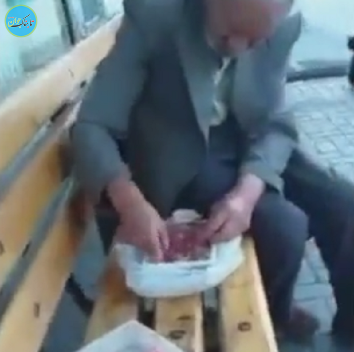 پیرمرد با مرام + فیلم