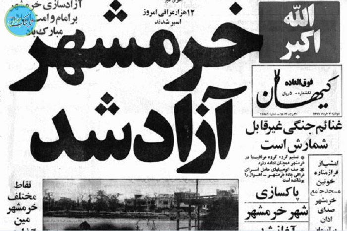 بسته خبری: صحبتهای جوان ایرانی زنده شده پس از مرگ!