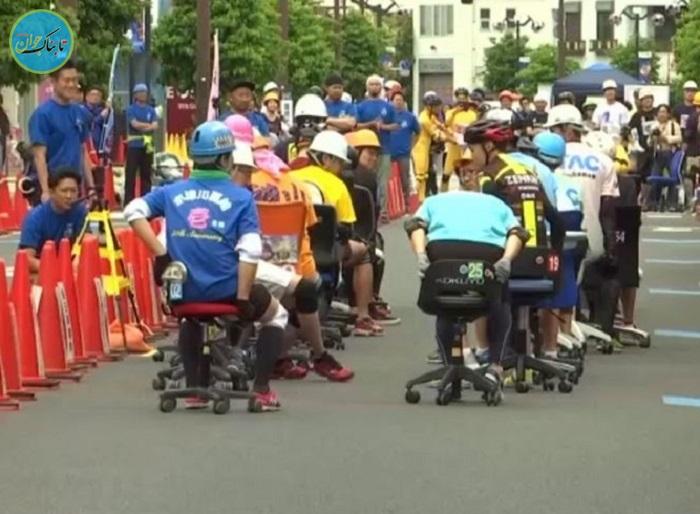 مسابقه «صندلیسواری» در ژاپن+ فیلم