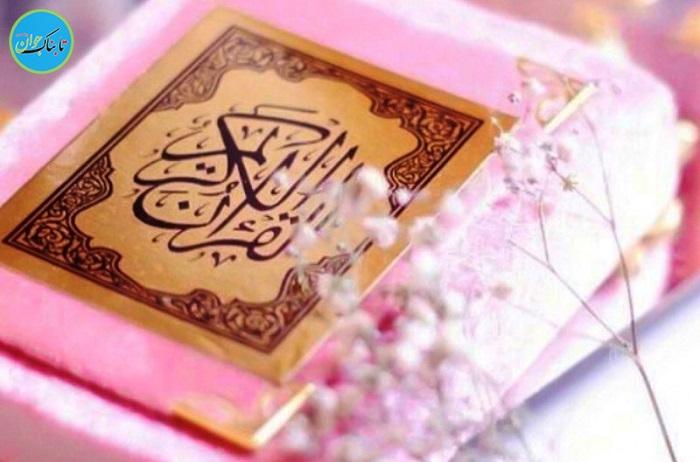 راهکارهای زندگی موفق در جزء ۲۹ قرآن کریم