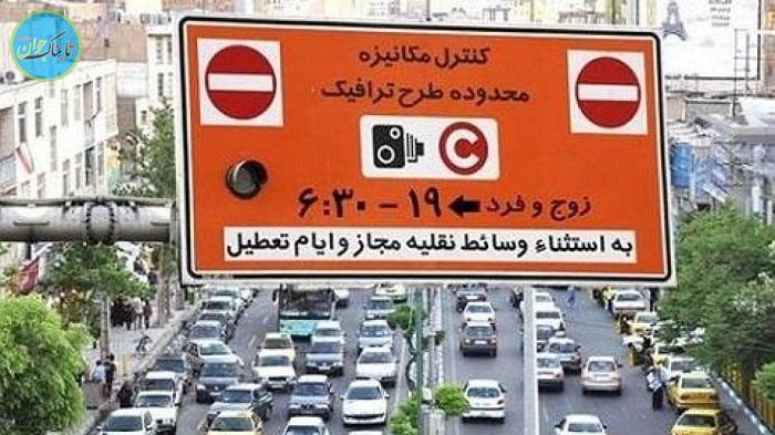 طرح ترافیک سال ۹۸ چگونه است؟