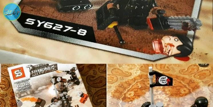 فروش عجیب اسباببازی با شمایل داعش در مشهد