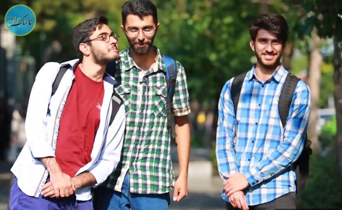 واکنش جالب مردم ایران با شنیدن نام یک مکان