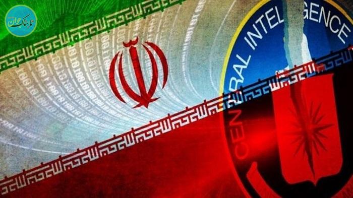 نابودی یکی از پیچیدهترین شبکههای سایبری سیا توسط ایران