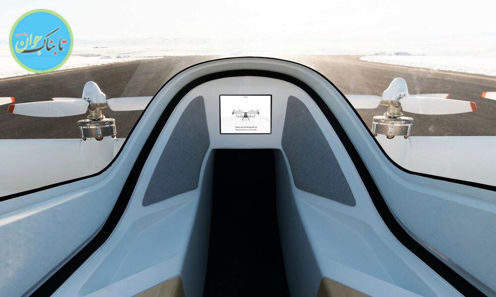 تصاویر دیدنی از تاکسی هوایی بدون خلبان ایرباس